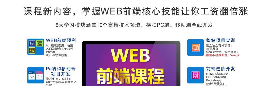 WEB_06.jpg