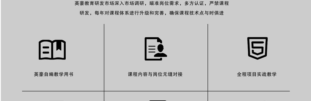 WEB_04.jpg