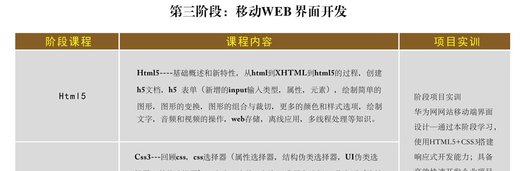 WEB_11.jpg