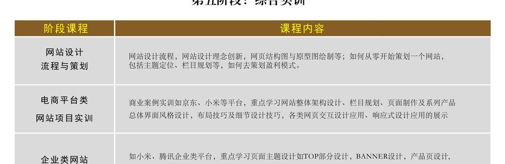 WEB_14.jpg